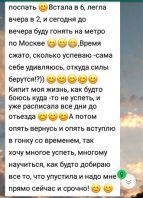 9992_otzyv