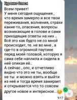 9995_otzyv